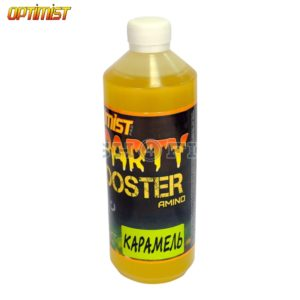 booster carp party caramel