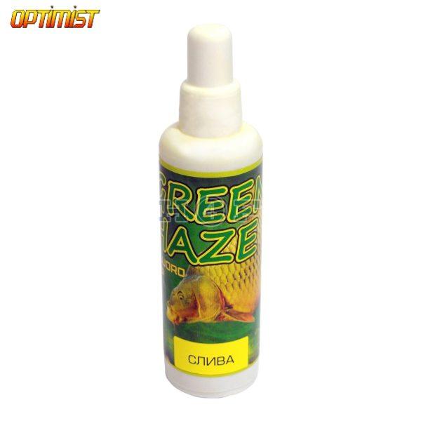 fluoro dip green haze plum