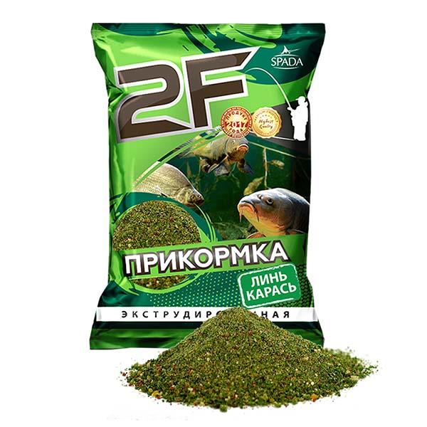 прикормка 2F Линь-карась зеленый (марципан)